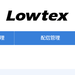 lowtex blue thum