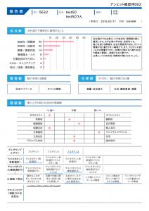 CS PDF