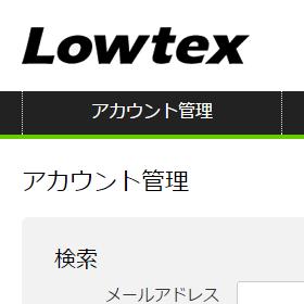 lowtex green thum