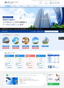 tatsuwa design sample