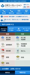 tatsuwa home