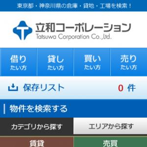 tatsuwa thum